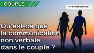 Read more about the article Qu'est-ce que la communication non verbale dans le couple ?